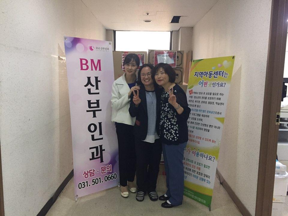 안산시지역아동센터협의회에 생리대기증식